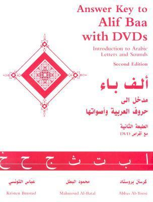 Answer Key To Alif Baa with DVDs Introduction To Arabic Letters and Sounds