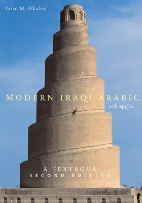 Modern Iraqi Arabic With Mp3 Files A Textbook