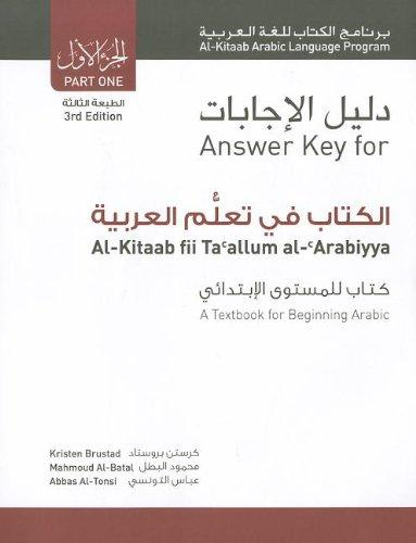 Answer Key for Al-Kitaab fii Ta<SUP>c</SUP>allum al-<SUP>c</SUP>Arabiyya, Third Edition: Answer Key for Al-Kitaab fii Ta callum al-cArabiyya A ... Arabic: Part 1, 3rd Edition (Arabic Edition)