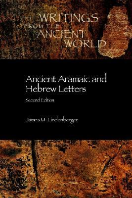 Ancient Aramaic and Hebrew Letters