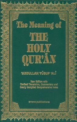 Meaning Of The Holy Quran Holy Quran