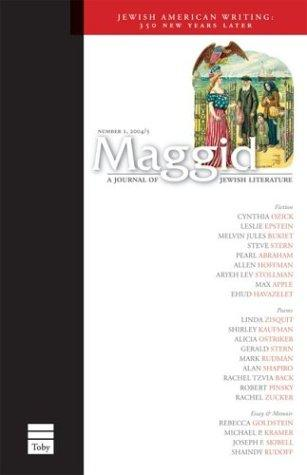 Maggid: A Journal of Jewish Literature, Vol. 1