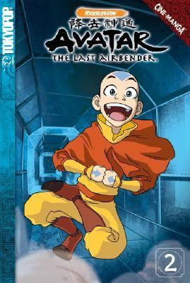 Avatar 2 The Last Airbender