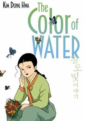 The Color of Water, Vol. 2