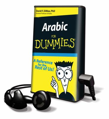 Arabic for Dummies (Arabic Edition)
