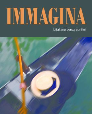 Immagina Student Edition (w/o Supersite)