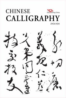 Chinese Calligraphy (Discovering China series)