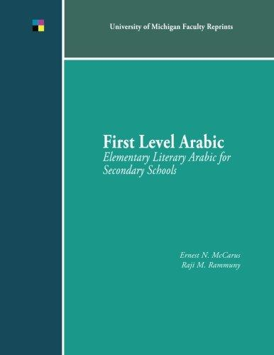 First Level Arabic: Elementary Literary Arabic for Secondary Schools