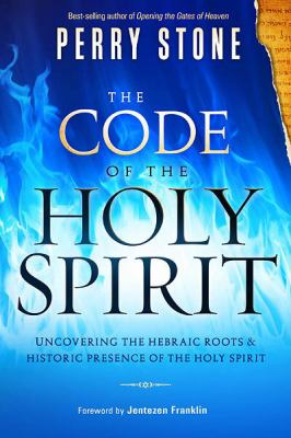 Code of the Holy Spirit