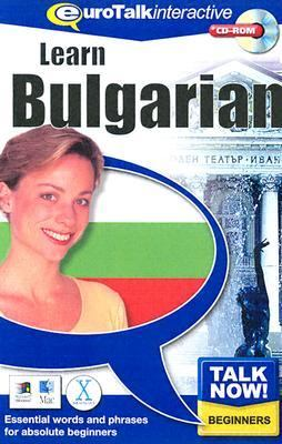 Talk Now! Bulgarian