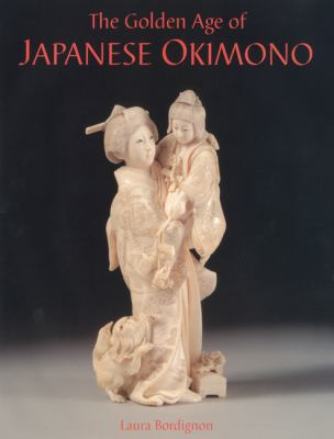 The Golden Age of Japanese Okimono