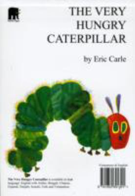 Very Hungry Caterpillar - Eric Carle - Paperback