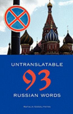 93 Untranslatable Russian Words