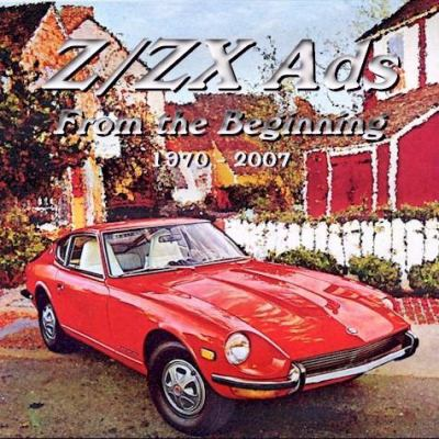 Nissan Datsun Z/Zx Ads: From the Beginning