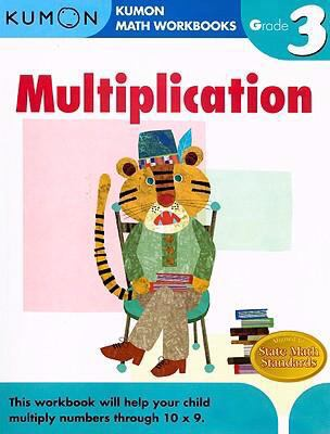 Grade 3 Multiplication: Kumon Math Workbooks