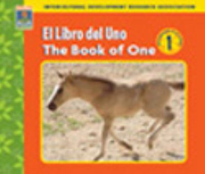 Libro del uno / the Book of One