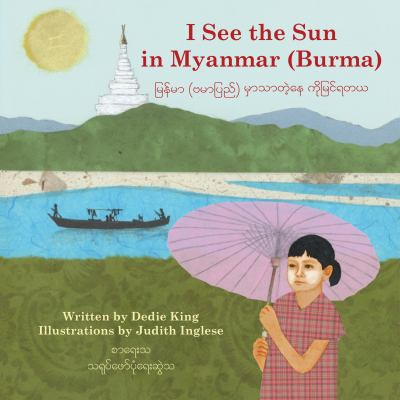 I See the Sun in Myanmar