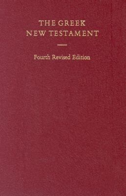 Greek New Testament leatherbound