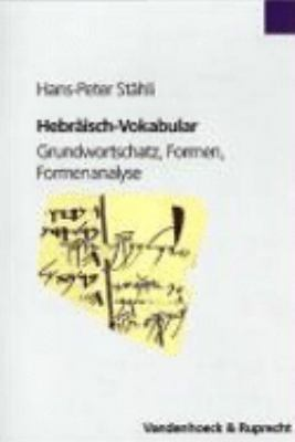 Hebraisch-Vokabular: Grundwortschatz, Formen, Formenanalyse (German Edition)