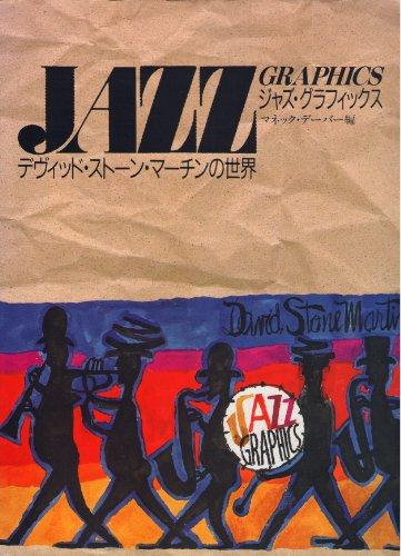 Jazz Graphics: David Stone Martin