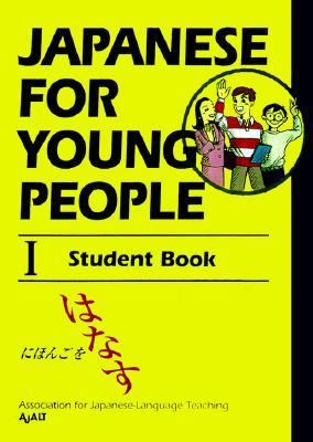 Japanese for Young People I Student Book