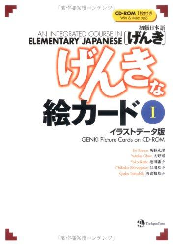 An Integrated Course in Elementary Japanese I: GENKI Picture Cards on CD-ROM