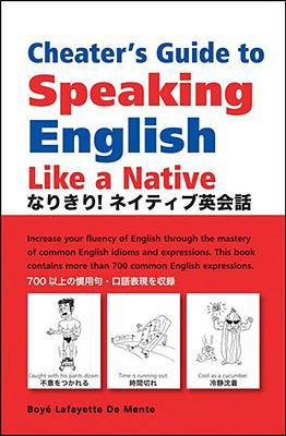 Japanese Language Cheater's Guide to Speaking English like a Native