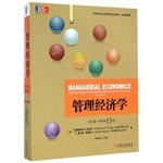 Managerial Economics (English 11th edition of the original book)(Chinese Edition)