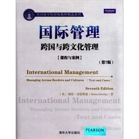 International Management: Managing Across Borders and Cultures (Text and Cases) (Seventh Edition)