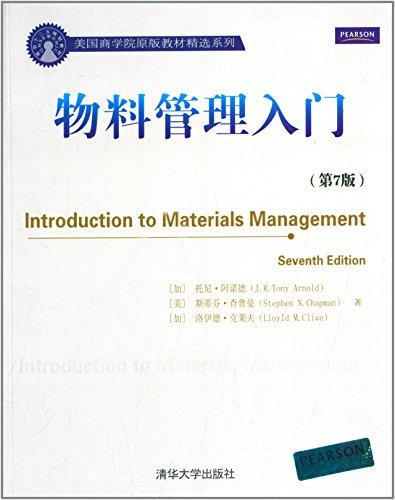 Introduction to Materials Management (Seventh Edition)(Chinese Edition)