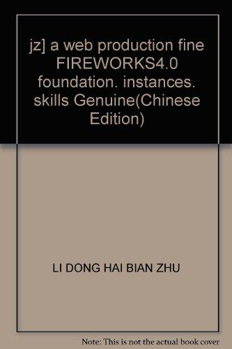 jz] a web production fine FIREWORKS4.0 foundation. instances. skills Genuine(Chinese Edition)