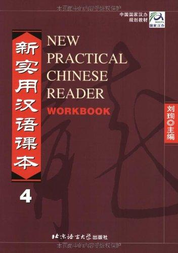 New Practical Chinese Reader Workbook 4 (Vol 4) (Chinese Edition)
