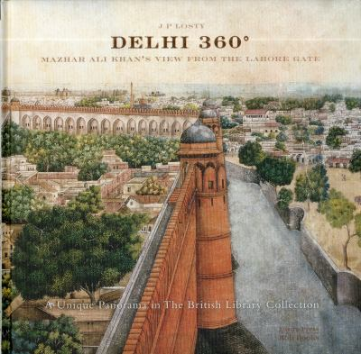 Delhi 360� : Mazhar Ali Khan's View from Lahore Gate