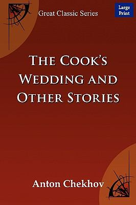 The Cook's Wedding and Other Stories (Large Print)