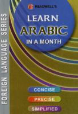 Learn Arabic in a Month