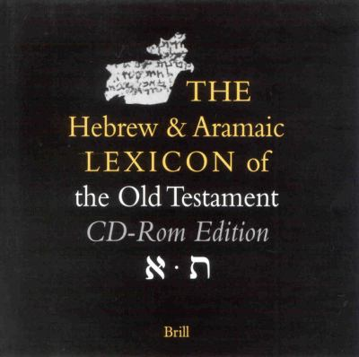 Hebrew & Aramic Lexicon of the Old Testament