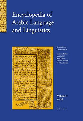 Encyclopedia of Arabic Language And Linguistics A-Ed