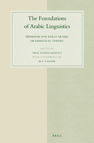 The Foundations of Arabic Linguistics: Sabawayhi and Early Arabic Grammatical Theory (Studies in Semitic Languages and Linguistics)