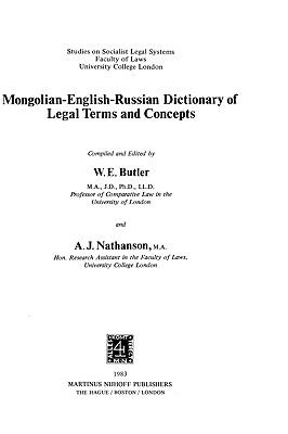 Mongolian-English-Russian Dictionary of Legal Terms and Concepts
