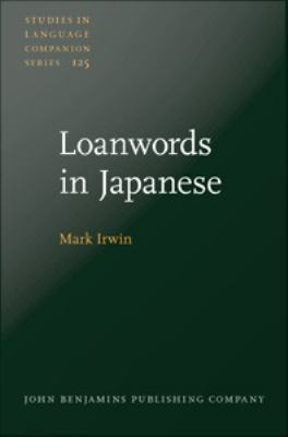 Loanwords in Japanese