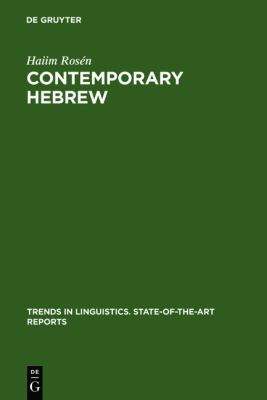 Contemporary Hebrew