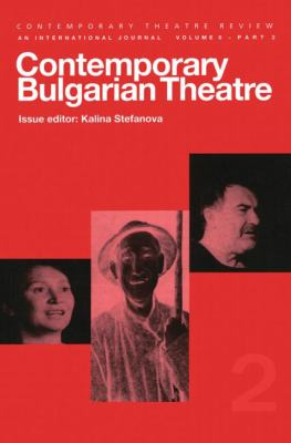 Contemporary Bulgarian Theatre No. 2