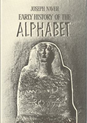 Early History of the Alphabet