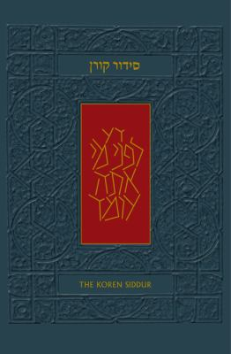 The Koren Sacks Siddur: Hebrew/English Prayerbook for Shabbat and Holidays with Translation and Commentary by Rabbi Sir Jonathan Sacks, Standard Size