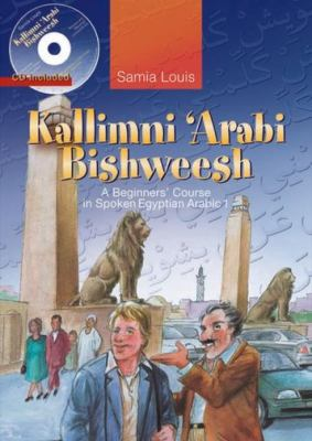 Kallimni 'Arabi Bishweesh: A Beginners' Course in Spoken Egyptian Arabic 1