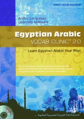 Egyptian Arabic Vocab Clinic 2.0