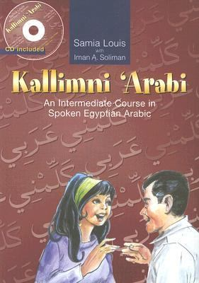 Kallimni 'Arabi An Intermediate Course in Spoken Egyptian Arabic