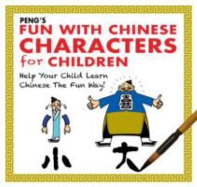 PENG's Fun with Chinese Characters for Children : Help Your Child Learn Chinese the Fun Way!