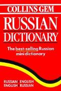 Collins Gem Russian Dictionary Russian English English Russian