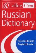 DIC Collins Gem Russian Dictionary Russian-English, English-Russian